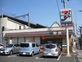 セブンイレブン・JR野田駅南店