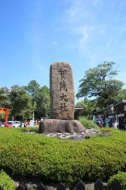上賀茂神社の画像2