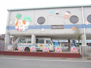 足立つばめ幼稚園の画像1
