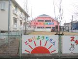 舎人幼稚園