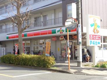 サンクス 町田中町三丁目店の画像1