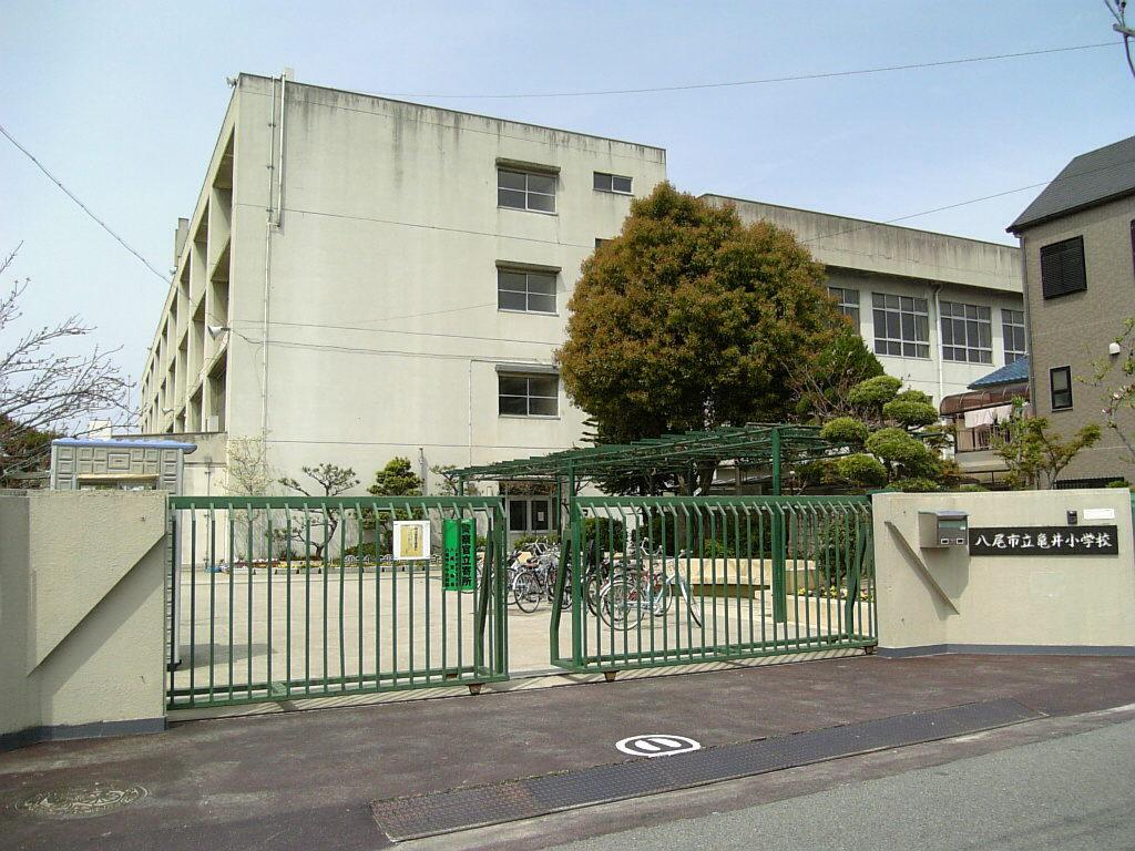 八尾市立 亀井小学校の画像