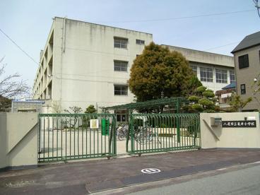 八尾市立 亀井小学校の画像1