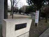 やまと公園