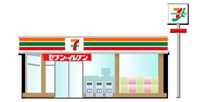 セブンーイレブン尼崎西昆陽2丁目店の画像1