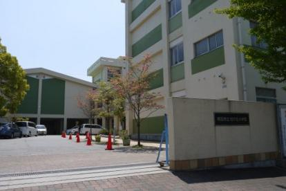 松が丘小学校の画像2