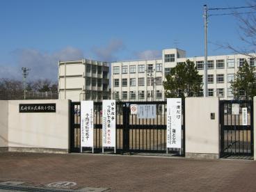 尼崎市立武庫北小学校の画像1