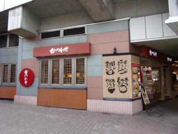 かついち 大和店の画像1