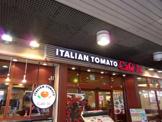 イタリアン・トマト・カフェJr小田急大和店