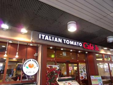 イタリアン・トマト・カフェJr小田急大和店の画像1