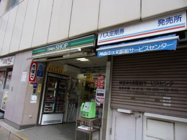 小田急ショップの画像1