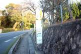 宮ノ谷停(京阪バス)
