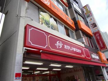 おかしのまちおか大和店の画像1