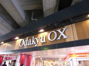 小田急オーエックスの画像1