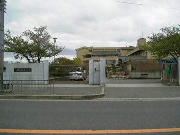 八尾市立 大正北小学校の画像1