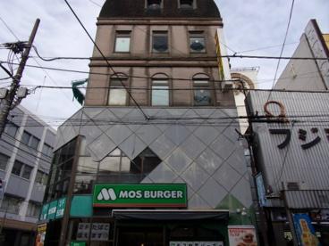 モスバーガー 大和店の画像1