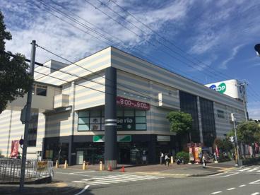 コープこうべコープデイズ神戸西の画像1