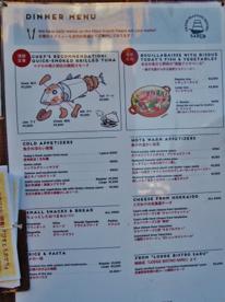 Fresh Seafood Bistro SARU 代々木上原店 (フレッシュシーフードビストロサル)の画像2