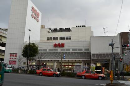 (株)アブアブ赤札堂 深川店の画像1