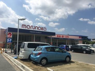 山陽マルナカ伊川谷店の画像1