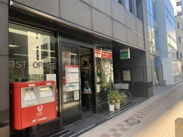 日本橋茅場町郵便局の画像1