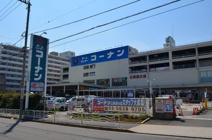 ホームセンターコーナン・江東深川店