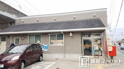 豊田司郵便局の画像1