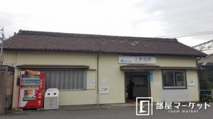 上挙母駅の画像1