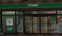 (株)りそな銀行 相模大野支店