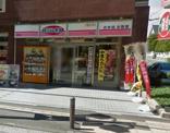 オリジン弁当 湘南台店
