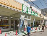業務スーパー湘南台店