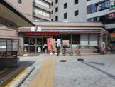 セブンーイレブン 大阪瓦屋町3丁目店