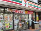 セブンイレブン文京動坂上店