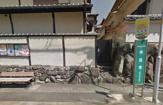 中住宅(京阪バス)