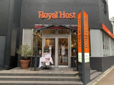 ロイヤルホスト 八丁堀店の画像1