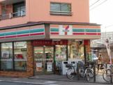 セブン−イレブン 足立青井1丁目店