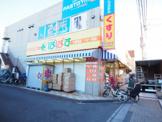 どらっぐぱぱす 五反野駅前店