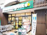 マルエツプチ 五反野駅店