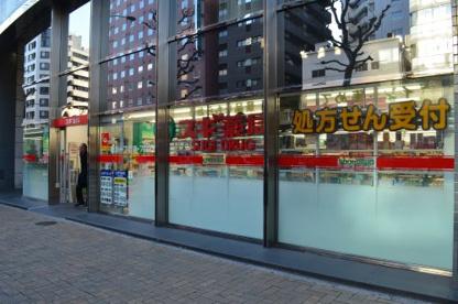 スギドラッグ 新川一丁目店の画像1