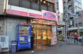 オリジン弁当東陽町店