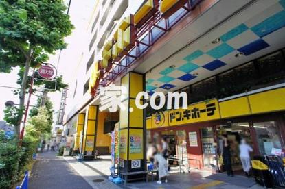 ドン・キホ-テ 環七方南町店の画像1