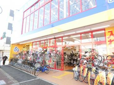 DAIWA CYCLE 大池橋店の画像2