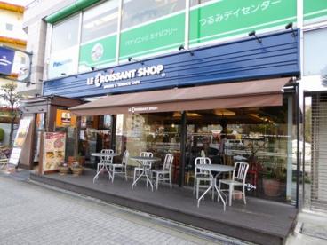 ル・クロワッサンショップ鶴見緑地店の画像1