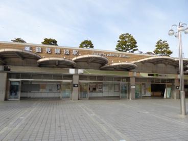 地下鉄長堀鶴見緑地駅の画像1
