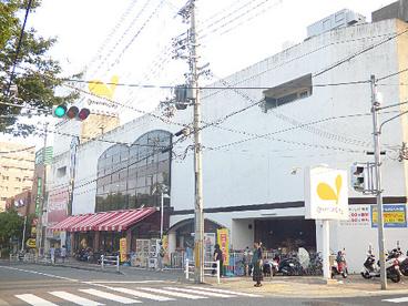グルメシティ・灘店の画像1