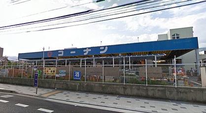ホームセンターコーナン・灘大石川店の画像1