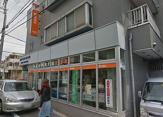 神戸将軍郵便局