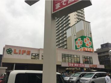 ライフ野田店の画像2