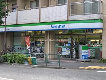 ファミリーマート大塚三丁目店の画像1