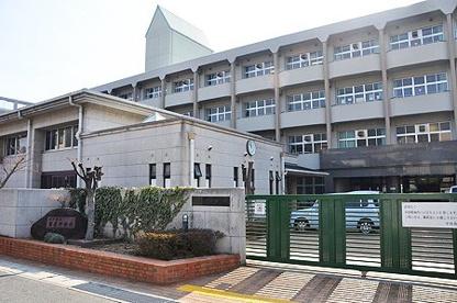 神戸市立鷹匠中学校の画像1